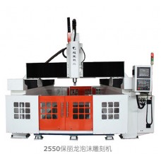 HEAVY DUTY STYROFOAM CUTTING MACHINE CX-2550