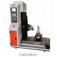 CX-8050-1 CYLINDRICAL ENGRAVING MACHINE