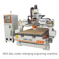 M25 DISC CUTTER CHANGING ENGRAVING MACHINE