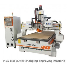M25 DISC CUTTER CHANGING ENGRAVING MACHINE